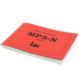 Manual, Operators, MP5N
