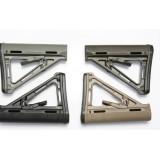 MOE Carbine Stock – Mil-Spec Model