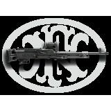 FN M240D w/ Accessories